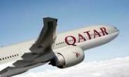 تقنية الخطوط القطرية تحصل من دبي على لقب أفضل مُقدم خدمات سياحية إلكترونية ذكية
